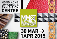 APLF 2015 (Hong Kong Leather Fair)