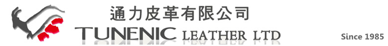 Tunenic Leather LTD 通力皮革有限公司