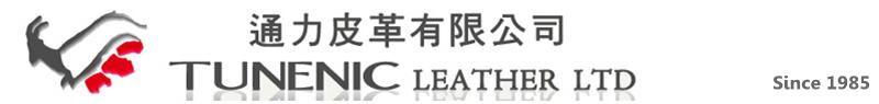 Tunenic Leather LTD qy866千亿国际娱乐官网皮革有限公司