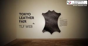 TOKYO LEATHER FAIR 2015