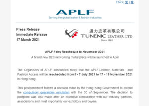 Hong Kong Leather Fair APLF 2021 (RE-scheduled to NOV)